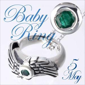 ベビーリング 刻印 指輪 出産祝い  エメラルド 5月 誕生石 羽 WINGS 七五三 ギフト|bluelace