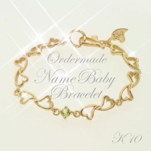ネームジュエリー ベビーブレス 出産記念 K10|bluelace