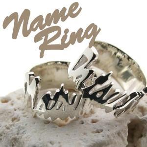 指輪 ペア ネームリング ペアリング シルバー プレゼント|bluelace