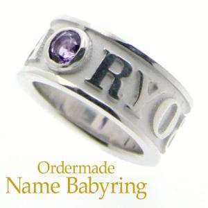 ベビーリング 名前で作るベビーリング 誕生石 ネームリング オーダーメイド|bluelace