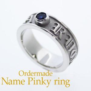 ネームリング ピンキーリング 誕生石 指輪|bluelace