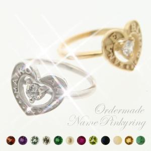 ハート 指輪 ピンキーリング ネームリング|bluelace