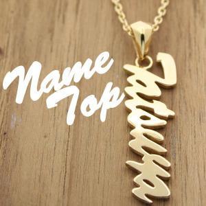 ネームネックレス 名前 刻印 オーダーメイド|bluelace