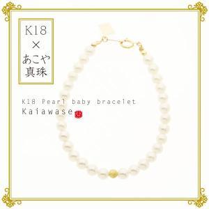 出産祝い 赤ちゃん用ブレスレット あこや真珠 bluelace