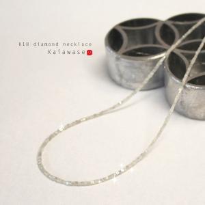 ネックレス レディース ダイヤモンド|bluelace