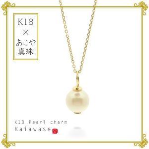 真珠 ネックレス パール アコヤ真珠 1粒|bluelace