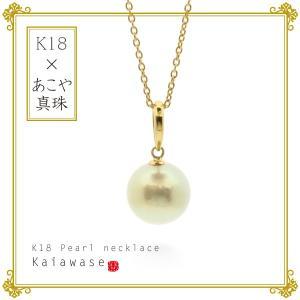 バロック真珠 ネックレス パール 真珠 英虞湾産|bluelace
