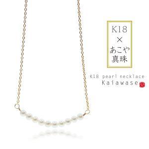 真珠パール ネックレス あこや真珠 K18 bluelace