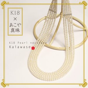 5連 真珠 ベビーパール ネックレス あこや真珠|bluelace