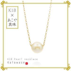 あこや真珠 一粒ネックレス ゴールド