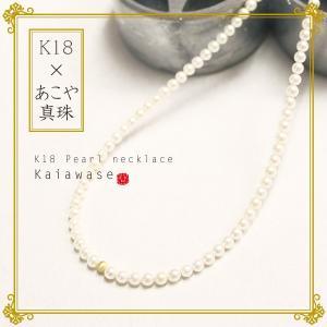 あこや真珠 ベビーパールネックレス bluelace