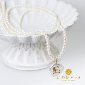 淡水パールネックレス ロング イニシャルネックレス K10 花びら蒔絵パール 日本製 bluelace