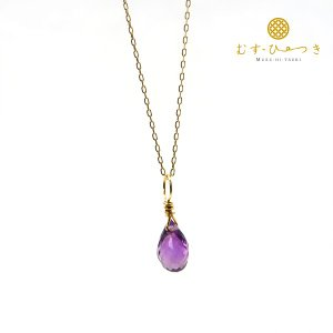 アメジスト 天然石ネックレス K10|bluelace