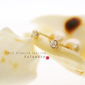 ダイヤモンド ピアス 淡水パール ピアスキャッチ付き bluelace