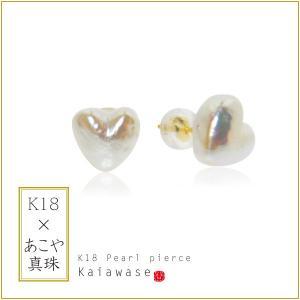 アコヤ真珠 ピアス 一粒 アコヤパール 18k ゴールド ハート 両耳|bluelace