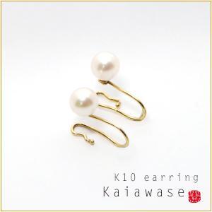 真珠 パール 耳たぶを優しくはさむイヤリング 10金 あこや真珠 6mm/7mm|bluelace