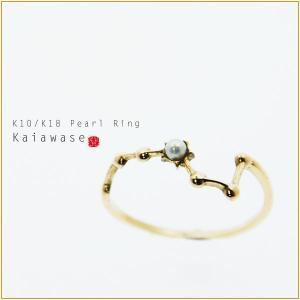 リング 指輪 レディース 18号 シンプル 北斗七星 K10/K18|bluelace