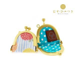 アクセサリーポーチ 携帯用 アクセサリーケース ジュエリーポーチ がま口 ミニ 小物入れ 和柄 菊 縞模様|bluelace