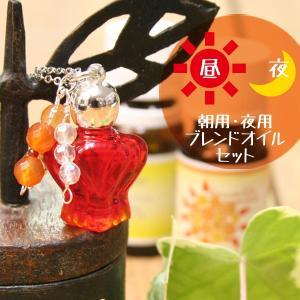 アロマペンダント アロマネックレス ガラス アロマディフューザー アンティーク調香水瓶 アロマオイルセット|bluelace