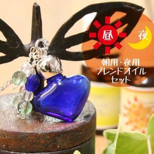 アロマペンダント アロマネックレス ガラス アロマディフューザー ハート青 アロマオイルセット|bluelace