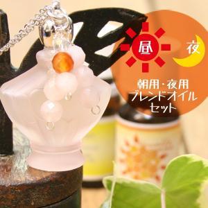 アロマペンダント アロマネックレス ガラス アロマディフューザー 香水瓶ピンク アロマオイルセット|bluelace