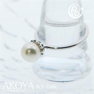 リング 指輪 アコヤ真珠 パールリング シルバー レディース 6,5-7mm bluelace