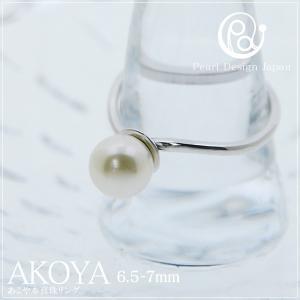 リング 指輪 アコヤ真珠 パールリング シルバー レディース 6,5-7mm|bluelace
