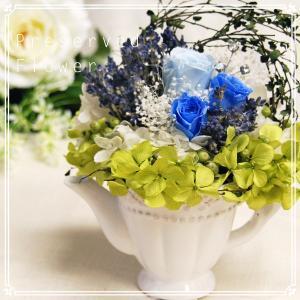 プリザーブドフラワー ブルーローズとラベンダーの香り漂う幸せフラワーアレンジメント|bluelace