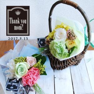 母の日 カーネーション ギフト プレゼント プリザーブドフラワー 花 花束 バスケット|bluelace