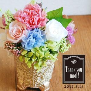 母の日 カーネーション プレゼント 花 アレンジメント|bluelace