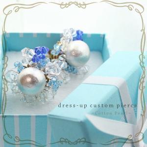 コットンパール ピアス パーティ コスチュームジュエリー E (ブルー)|bluelace