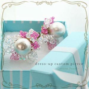 コットンパール ピアス パーティ コスチュームジュエリー E (ピンク)|bluelace