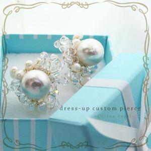 コットンパール ピアス パーティ コスチュームジュエリー E (ホワイト)|bluelace