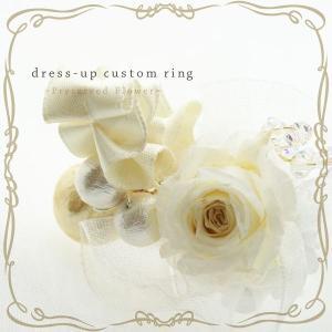 コットンパール きせかえ指輪パーツ コットンパールCホワイト 結婚式 パーティーアクセサリー|bluelace