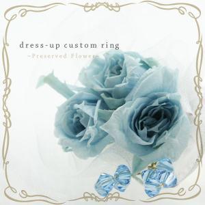 結婚式アクセサリー パーティーアクセサリー|bluelace