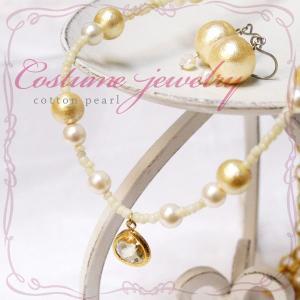 コットンパール ネックレス 結婚式 パーティーアクセサリー PJ-04070-W|bluelace