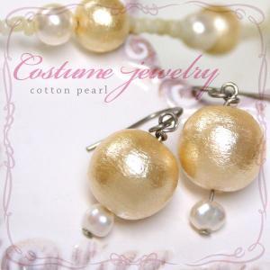 コットンパール ピアス 結婚式 パーティーアクセサリー PJP-04015|bluelace