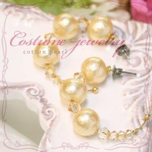 コットンパール ピアス 結婚式 パーティーアクセサリー PJP-06023|bluelace
