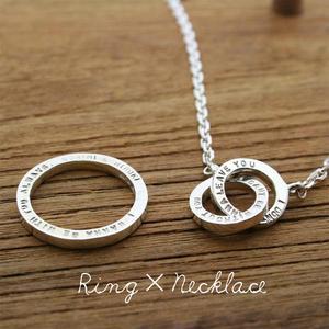 ペアリング シルバーリング 指輪 刻印 シルバーペンダント Angel's circle オーダーメイド メッセージ|bluelace