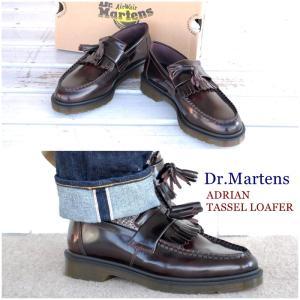 タッセルローファー ドクターマーチンDr.Martens(ド...