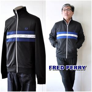 フレッドペリー FREDPERRY トラックジャケット ジャージ メンズジャケット J8502