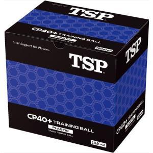 【卓球ボール】TSP(ヤマト卓球) CP40+トレーニングボール 10ダース(120個入)010071【350】|bluepeter