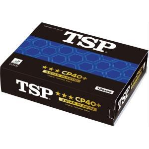 【卓球ボール】TSP(ヤマト卓球) CP40+3 スターボール 1ダース(12個入)014059【350】|bluepeter