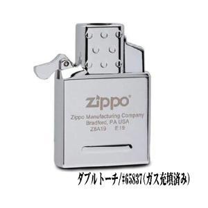 【ZIPPO ガス充填済み】交換用インサイドユニット ダブルトーチ #65837/ガス充填済【546】 bluepeter