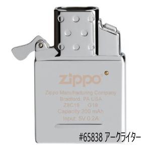 【ZIPPO 充電式】交換用アークライターインサイドユニット #65838/充電式【546】 bluepeter