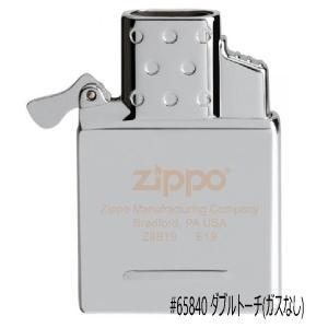 【ZIPPO ガスなし】交換用インサイドユニット ダブルトーチ #65840/ガスなし【546】 bluepeter