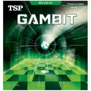 【卓球ラバー】TSP(ヤマト卓球) GAMBIT(ギャンビット)020051【350】|bluepeter