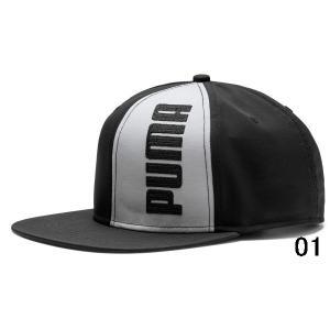 【スナップバックキャップ】PUMA(プーマ) フラットブリムキャップII 021911【350】 bluepeter