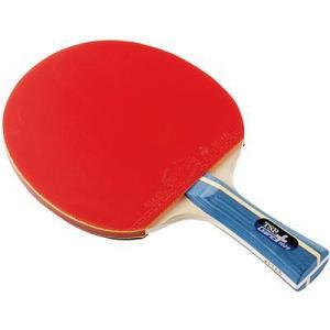 【卓球ラケット】TSP(ヤマト卓球) ジャイアント・プラス 160S ラバーばりシェークラケット (プラスティックボール2個付き)025490【350】|bluepeter