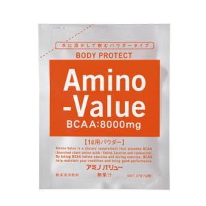 【スポーツ飲料】大塚製薬 Amino-Value(アミノバリュー) アミノバリューパウダ−1L用×5袋 0330【550】|bluepeter